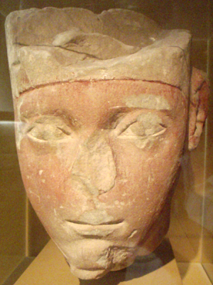 Amenhotep I, Museum of fine arts, Boston